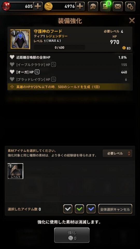 first-summoner_13