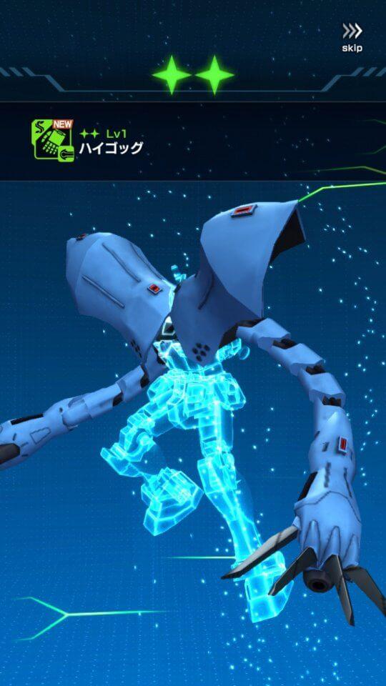 ガンダム ブレイカー モバイル 攻略