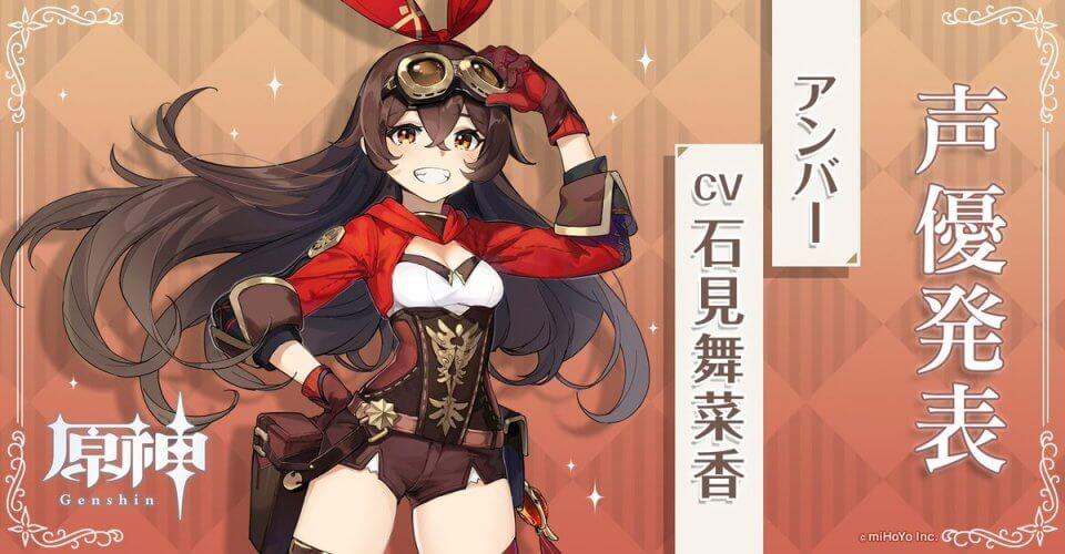 原神(Genshin)