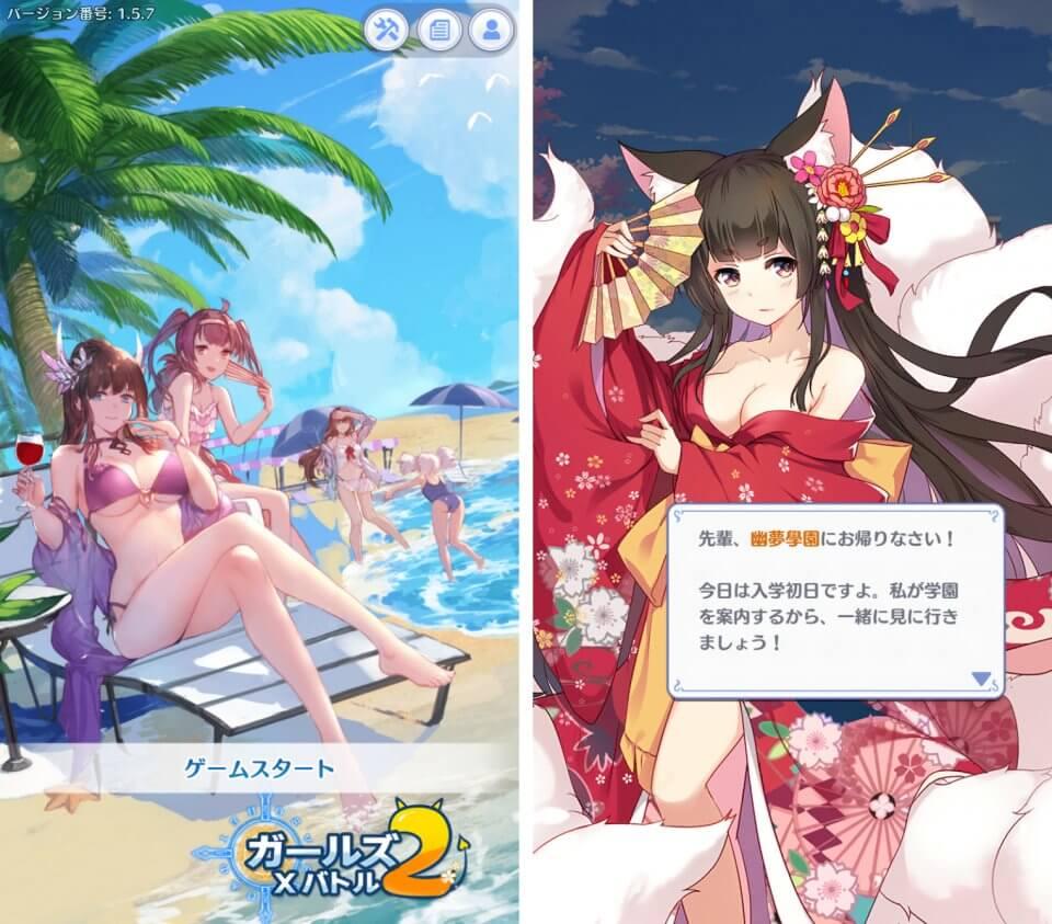 girls-battle2_04