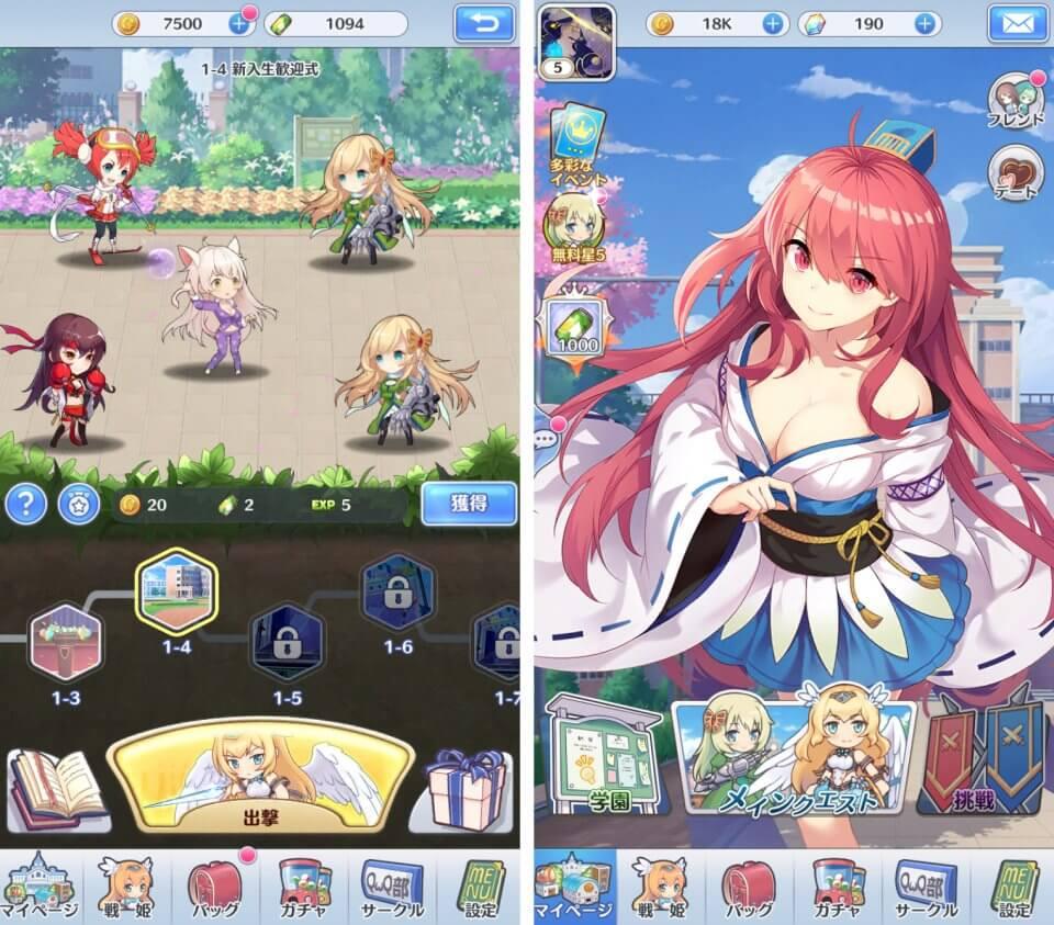 girls-battle2_12