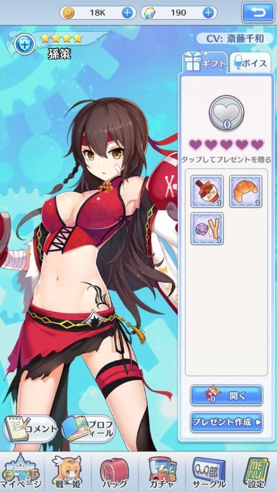 girls-battle2_13