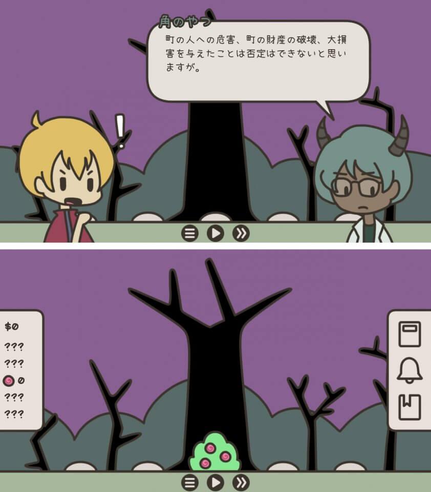 hero-garden_01