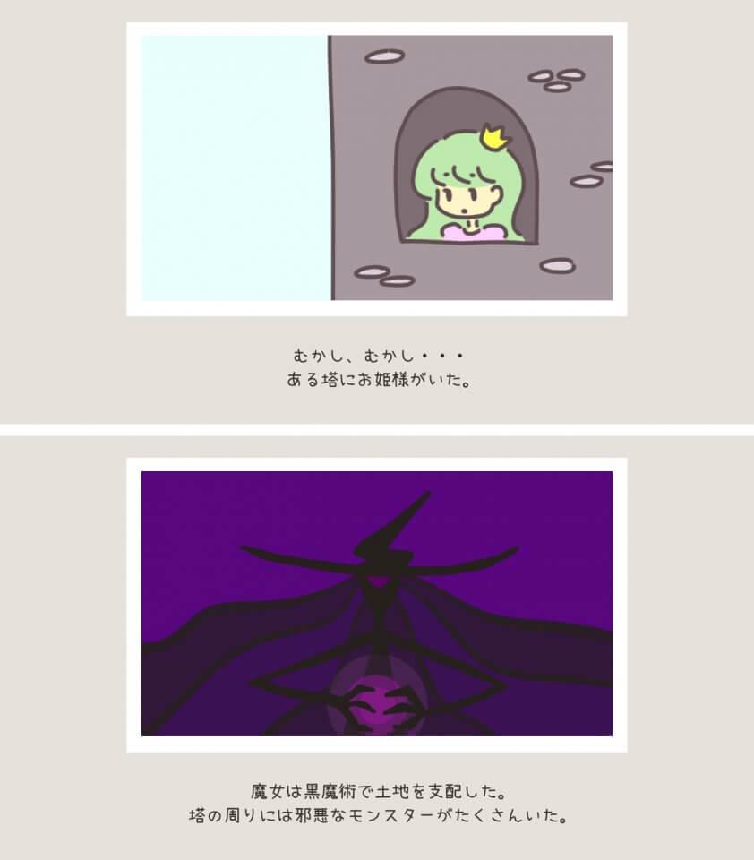 hero-garden_04