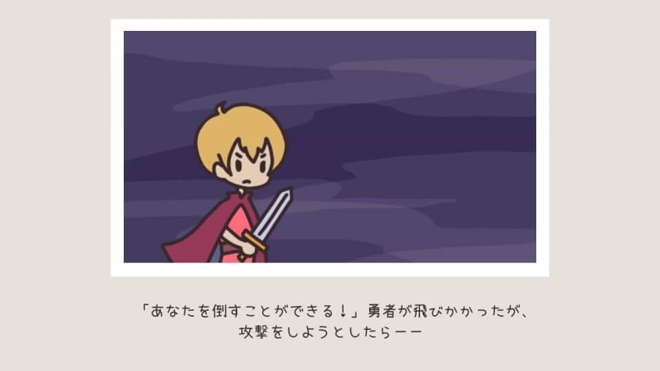 hero-garden_07