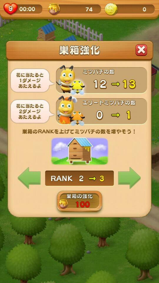 Honey Farmy レビュー画像
