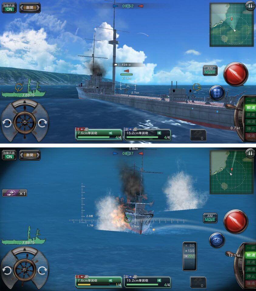 kantsuku-warship_01