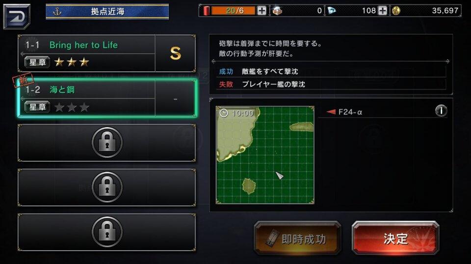 kantsuku-warship_07