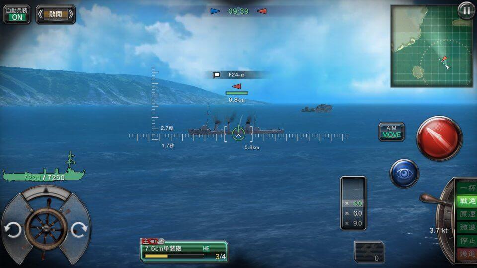 kantsuku-warship_09