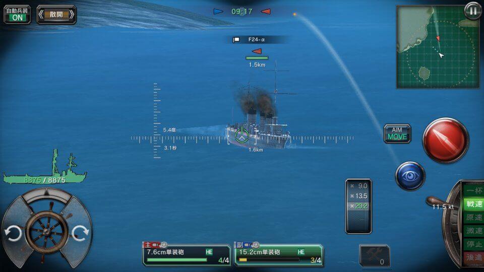 kantsuku-warship_10