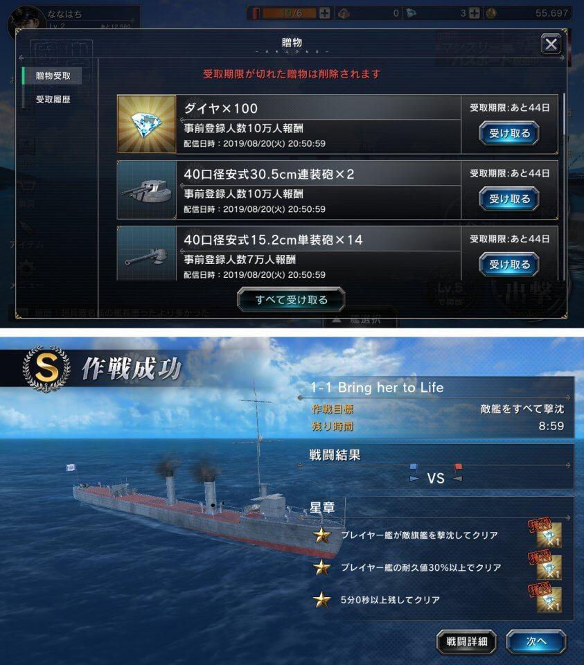 艦 つく 攻略