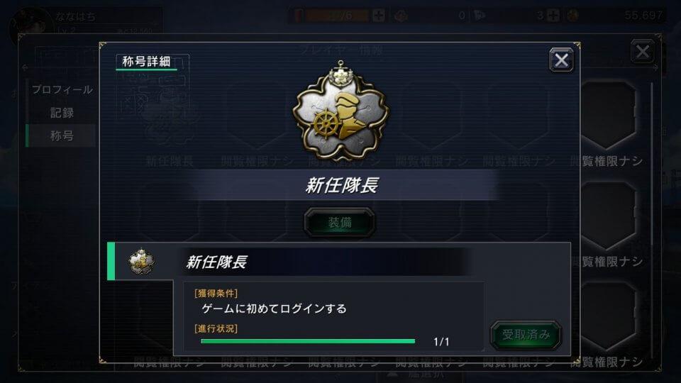 kantsuku-warship_13