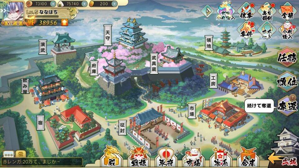 「戦国少女戦場に舞う姫達 ゲームの流れ」の画像検索結果