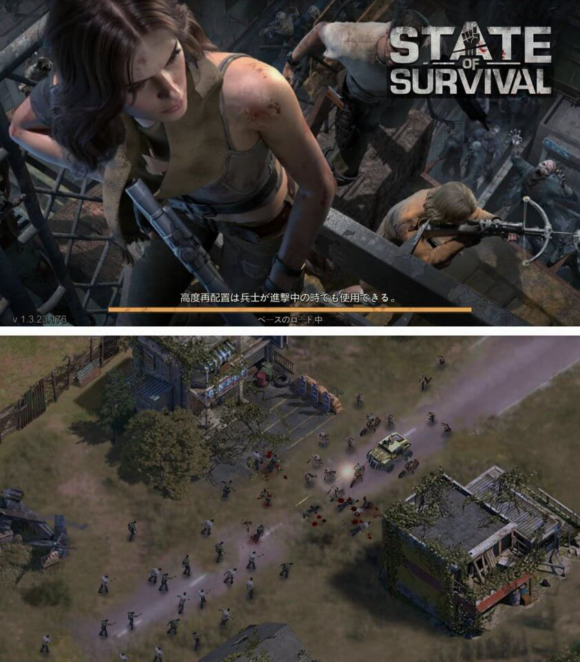 state-of-survival_04