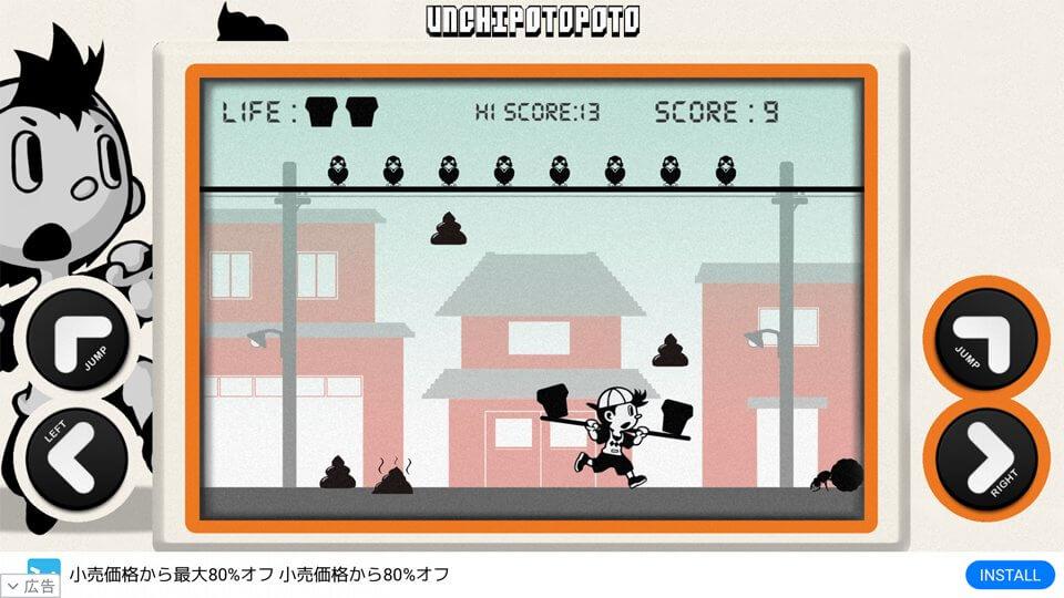 ウンチポトポトゲーム レビュー画像