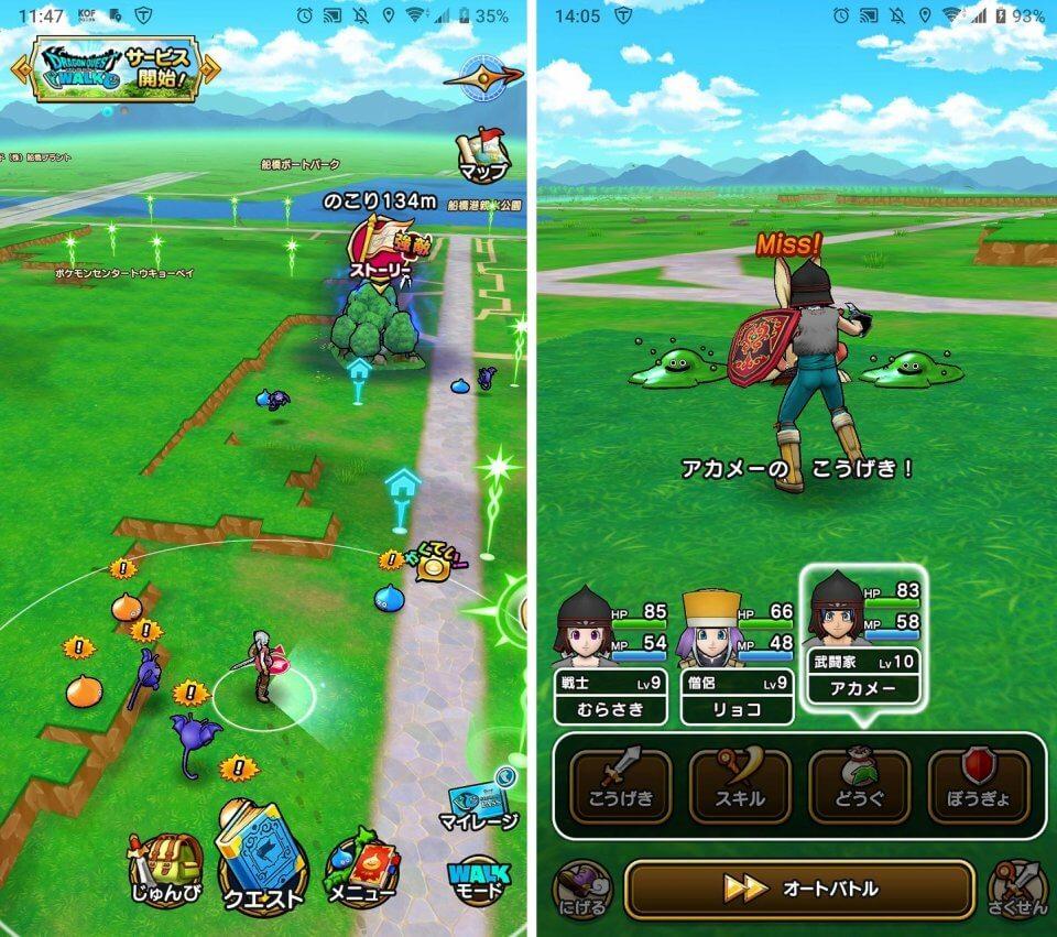 アプリ ドラクエ 攻略 3 【ドラクエ3】ストーリー攻略チャート|ゲームエイト
