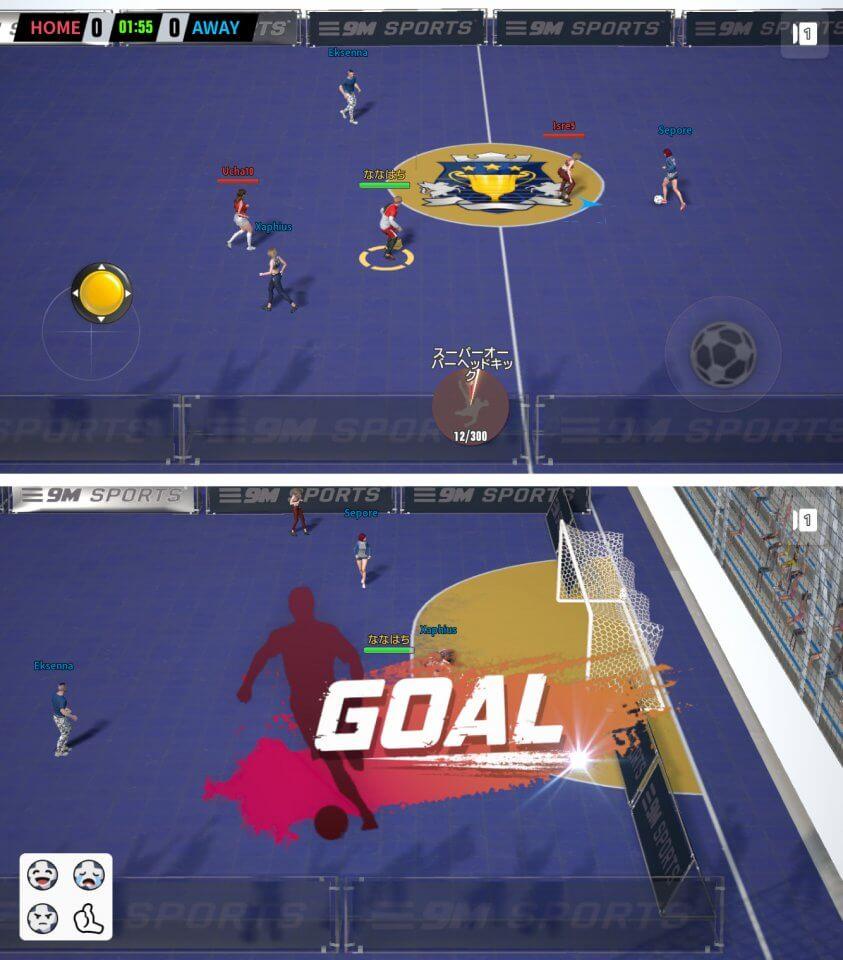1試合3分のリアルタイム共闘&対戦サッカー!3on3チームを組んでパスを繋ぎ、必殺技で勝利をつかもう「エクストリームフットボール」レビュー