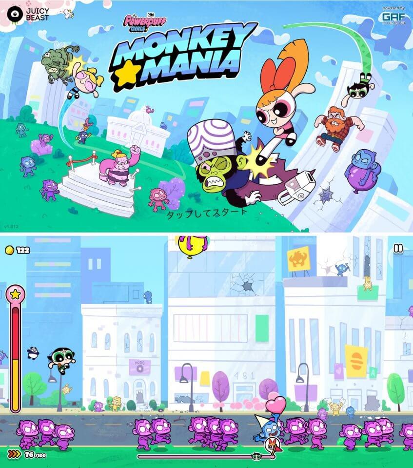 Powerpuff Girls: Monkey Mania レビュー画像