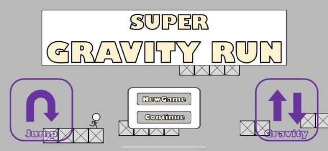 supergravityrun
