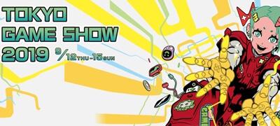 東京ゲームショウ2019 スマホゲーム関連 発表イベント中継 タイムテーブル【TGS2019】