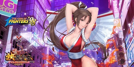 ぷるんぷるんのおっぱいで日本一ぃっ!KOF98コラボで登場の不知火舞は、やはりセクシーすぎてたまらない美少女育成放置RPG『放置少女 ~百花繚乱の萌姫たち~』