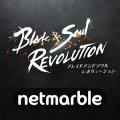 ブレイドアンドソウル レボリューション - Netmarble Corporation