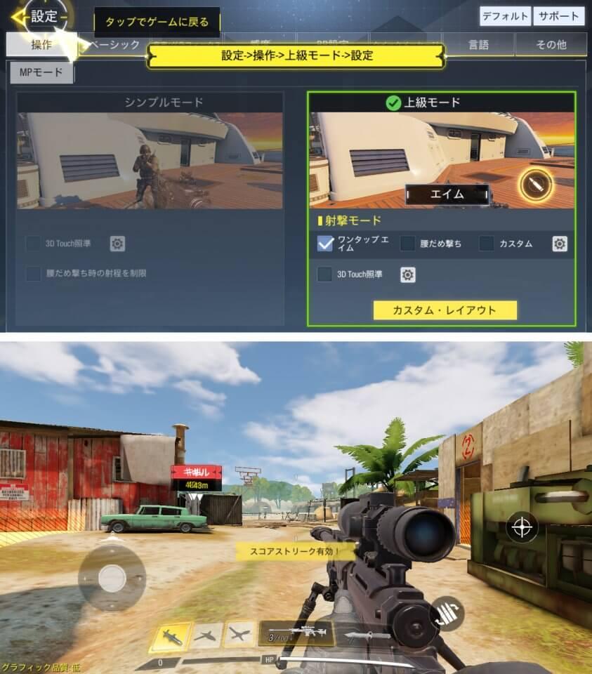 callofduty-shooter_02