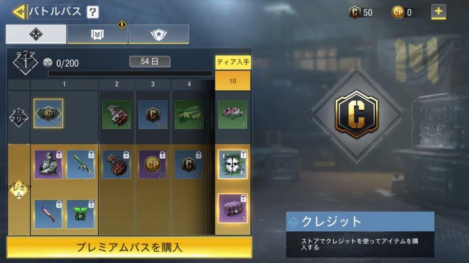callofduty-shooter_13
