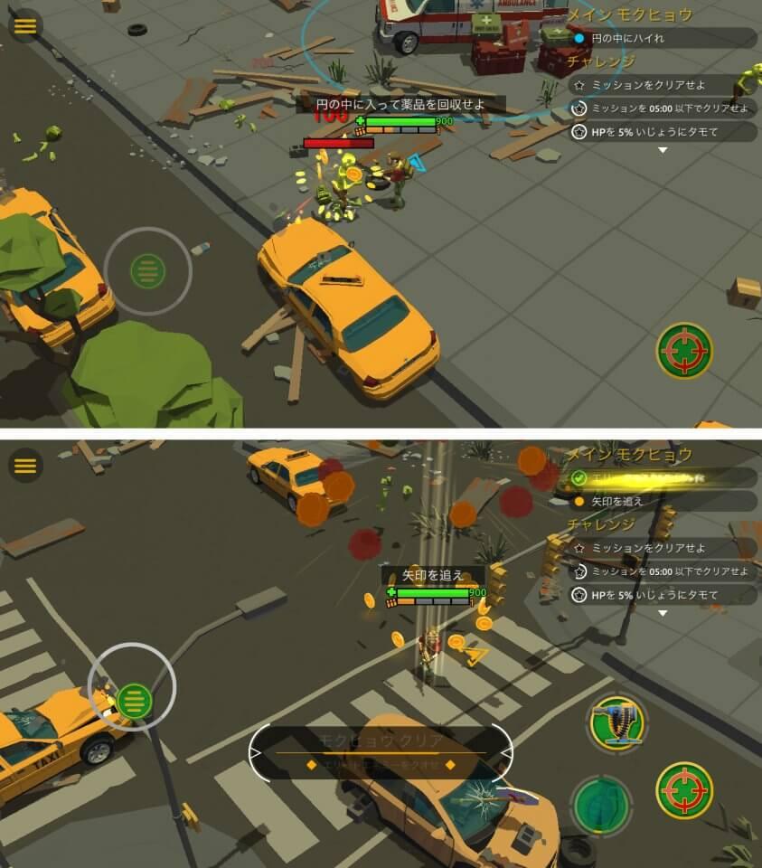 zombie-blast-crew_01