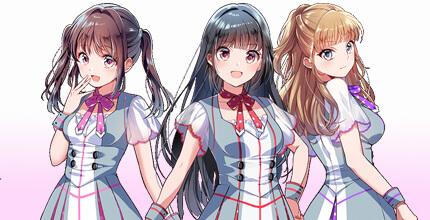 アイドルのライブはバトルだ!アイドルたちを応援しながらも育成プロデュースするアイドルRPG『アイドルガールズ』