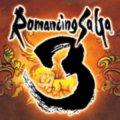 ロマンシング サガ3(Romancing SaGa 3)