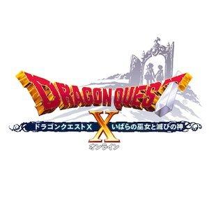 ドラゴンクエストX(ブラウザ版)