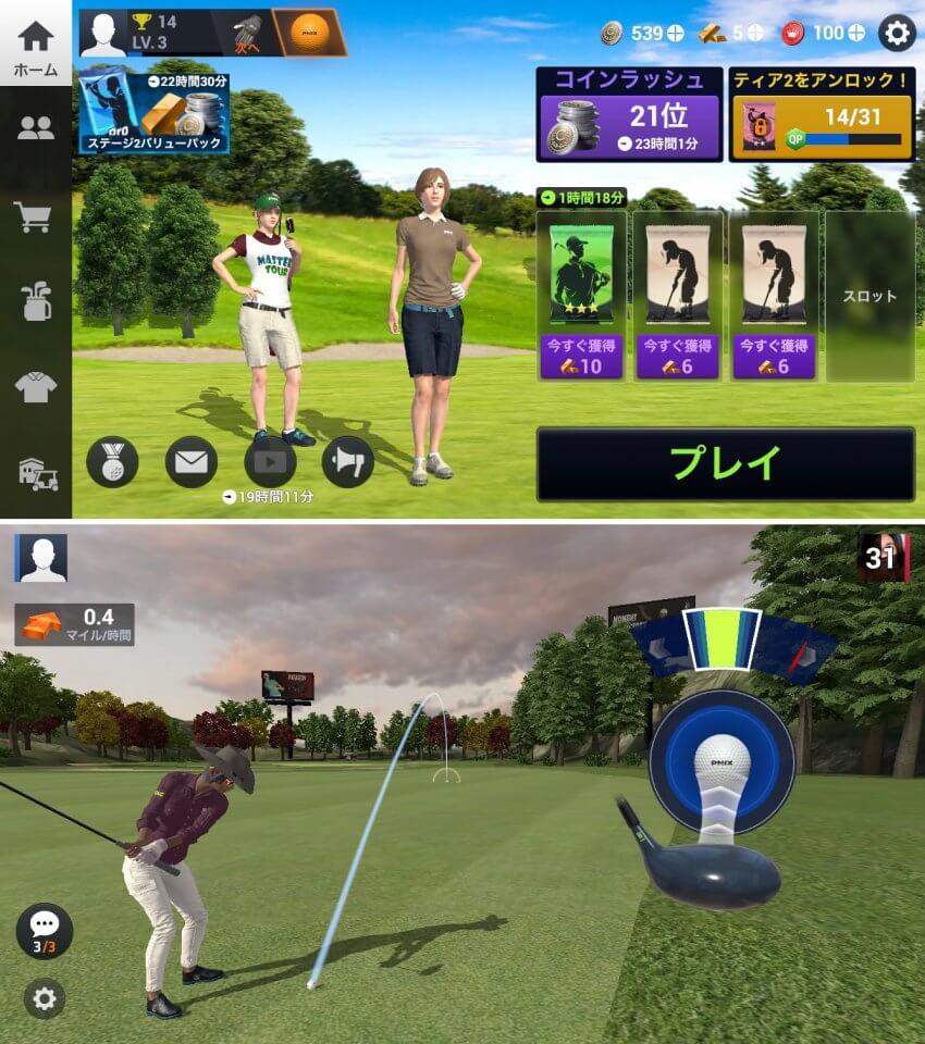 ゴルフキング: ワールドツアー レビュー画像