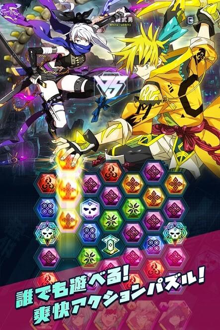 ロストストーンズ(Lost Stones)、「ロードモバイル」を手がけるIGG、日本市場向けに本格稼働!初めての国産パズルRPGを発表!
