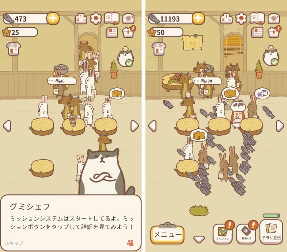 neko-restaurant_01
