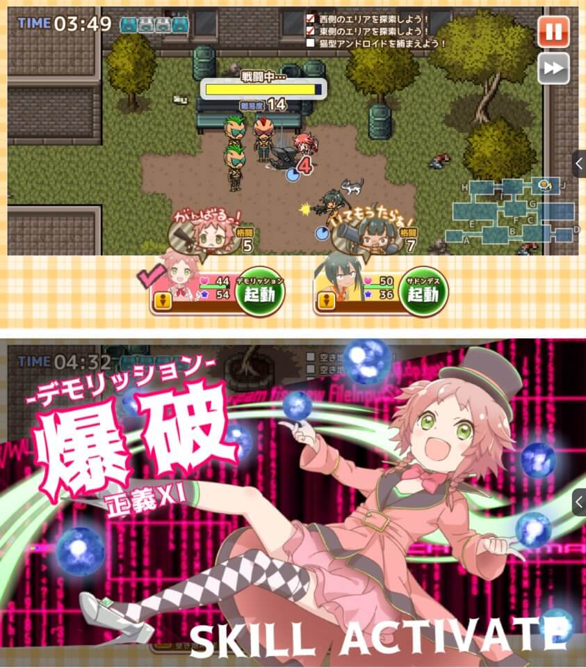 nitijoukei-supai_01