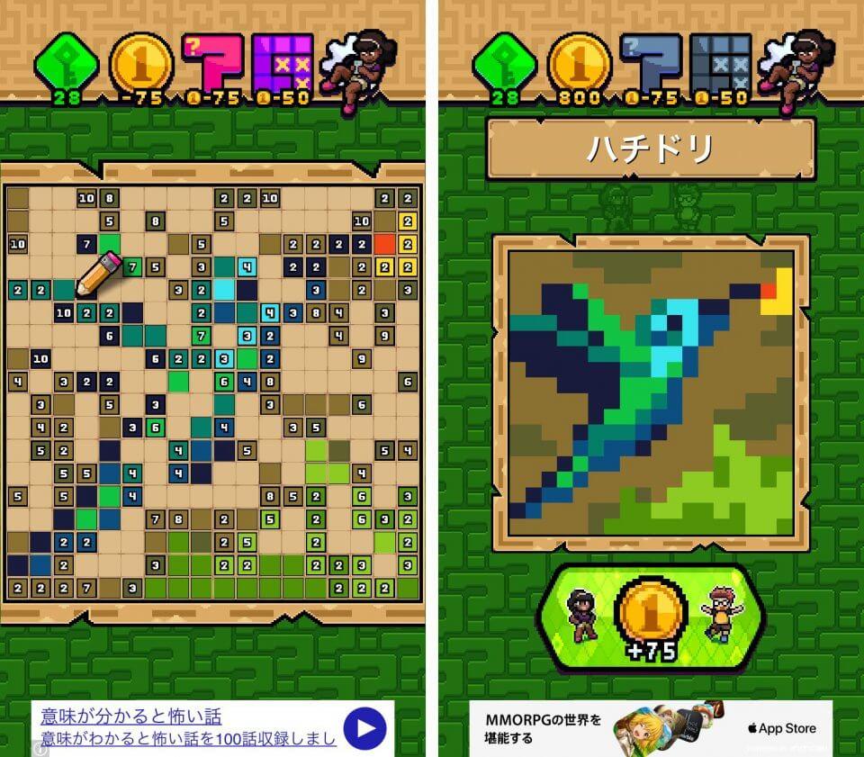 Pixel Path レビュー画像
