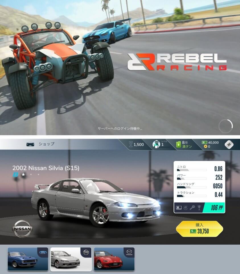 rebel-racing_04