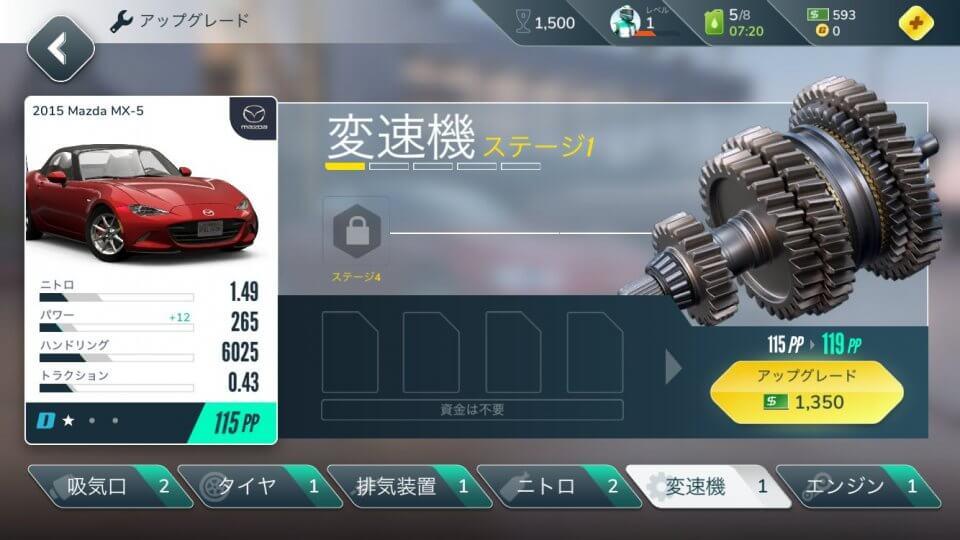 rebel-racing_11