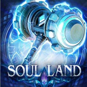 Soul Land(ソウルランド)