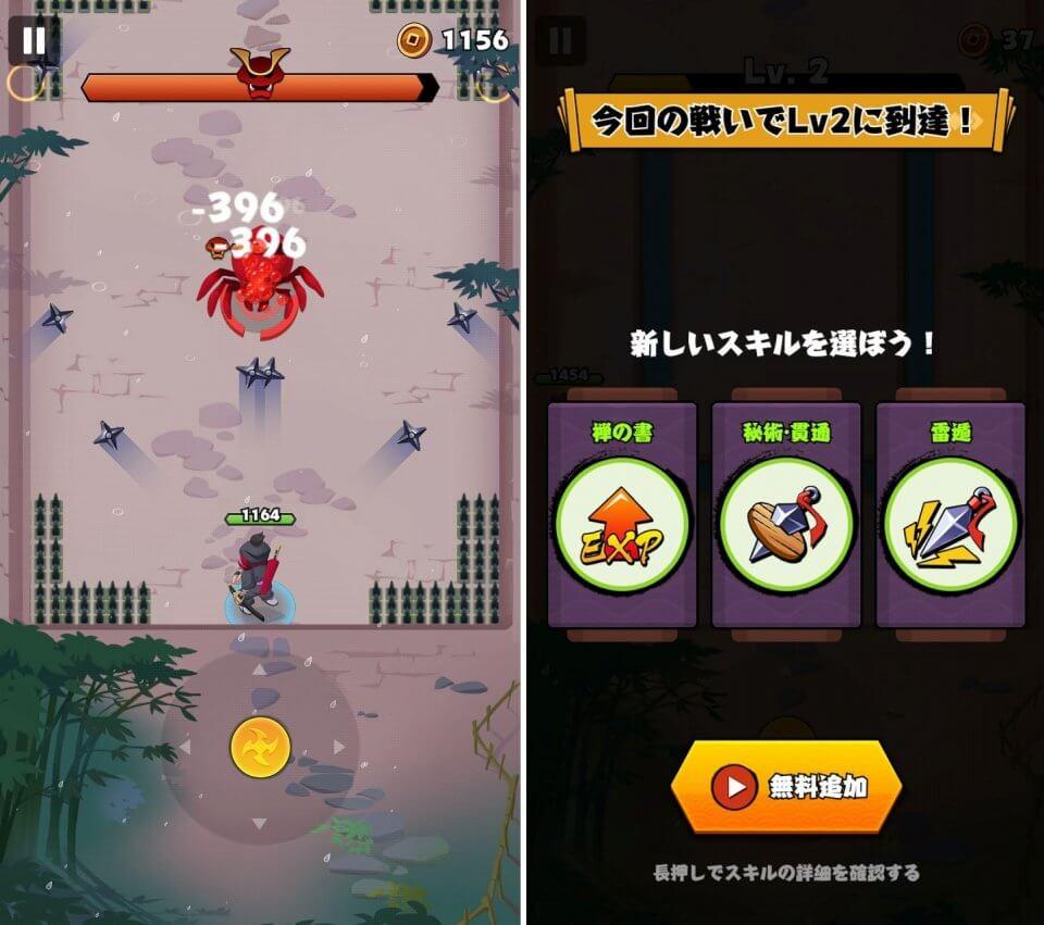 忍者物語~魔王の挑戦~