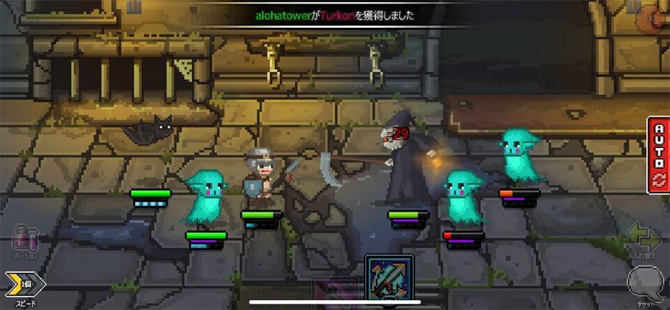 Bit Heroesのレビュー画像