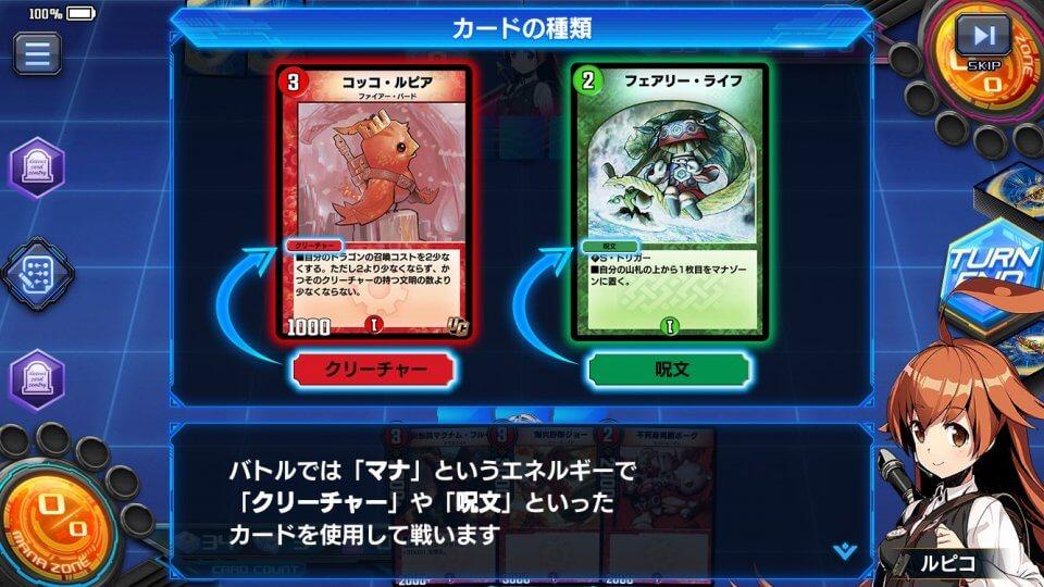 duelmasters-plays_09