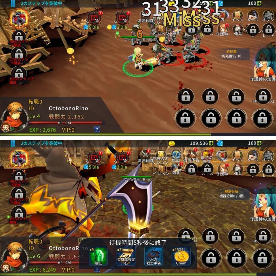 max-level-legend_01