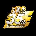 sangoku35th_icon