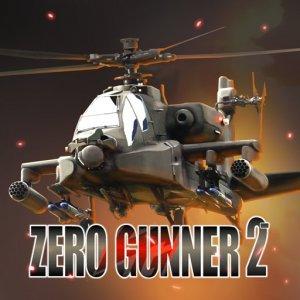 ゼロガンナー2 クラシック