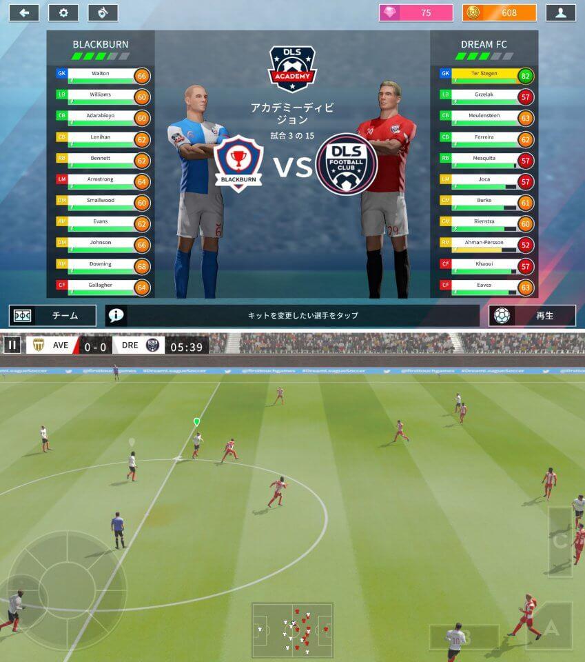 Dream League Soccer 2020 レビュー画像