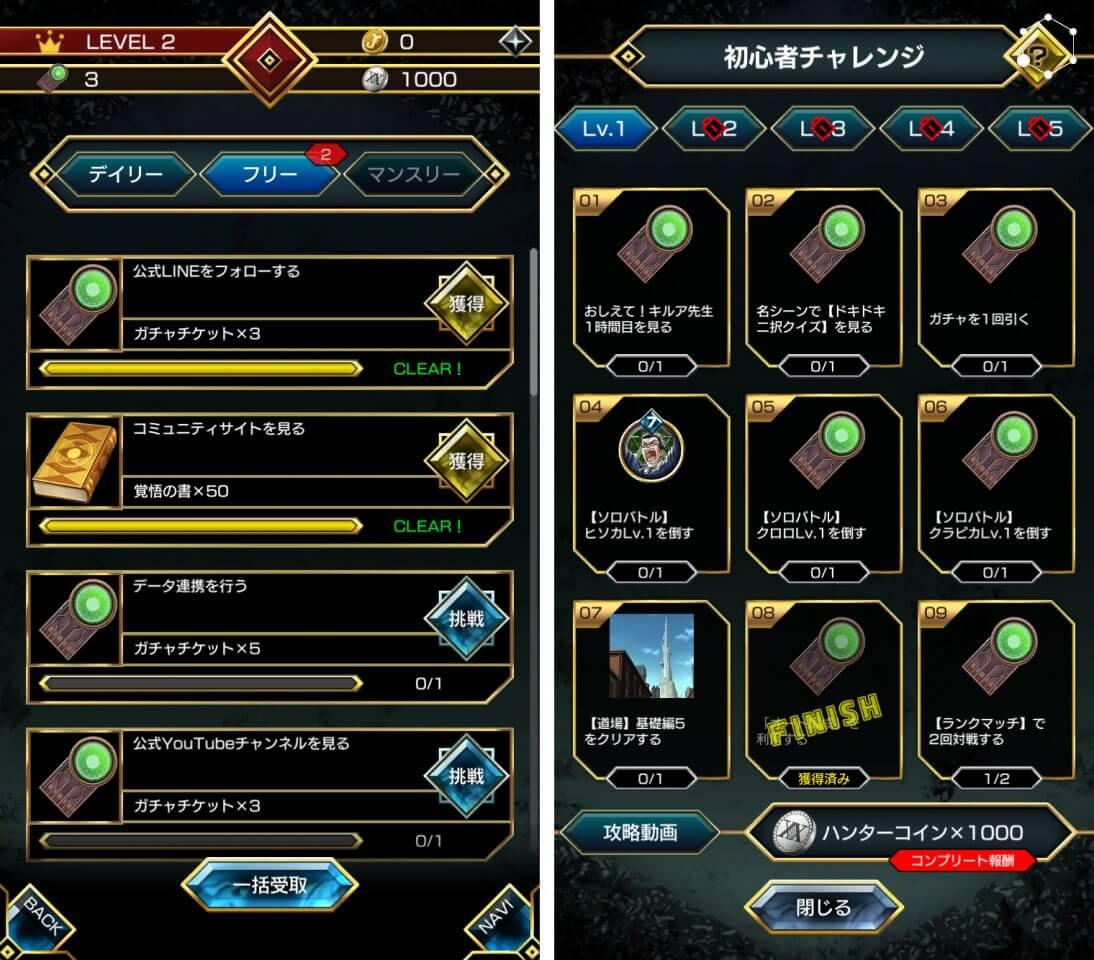 hunter-arena-battle_12