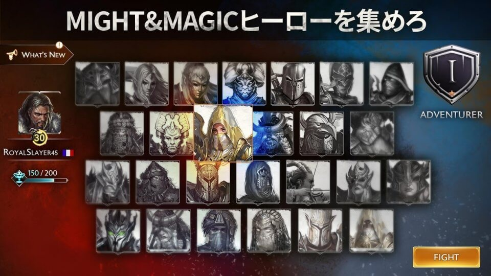 Might&Magic:Chess Royale