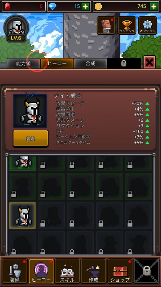 pixelstar_13